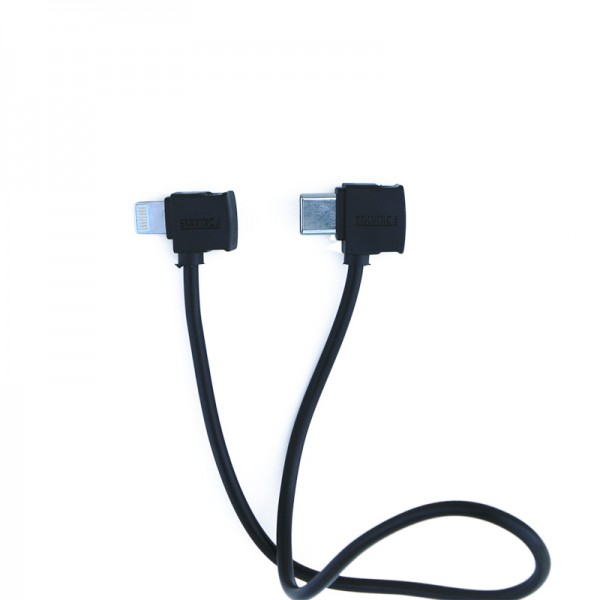 Type C to Lightning USB cable 30 cm