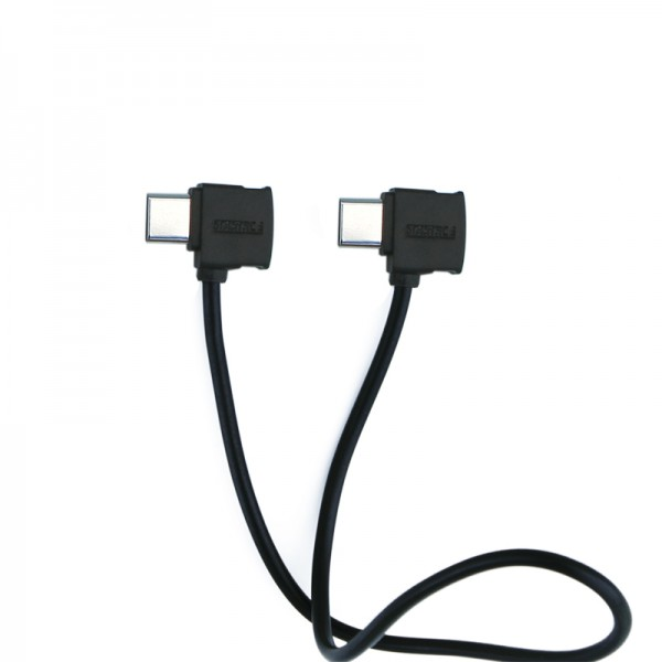 Type C to Type C USB cable 30 cm