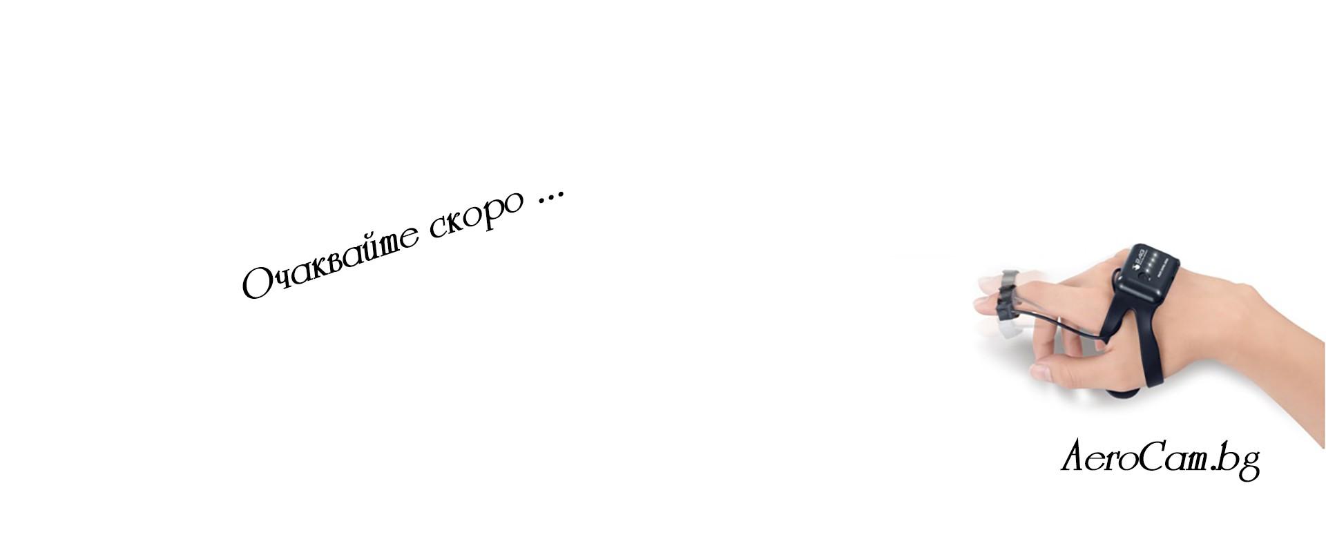 Drone | AeroCam.bg