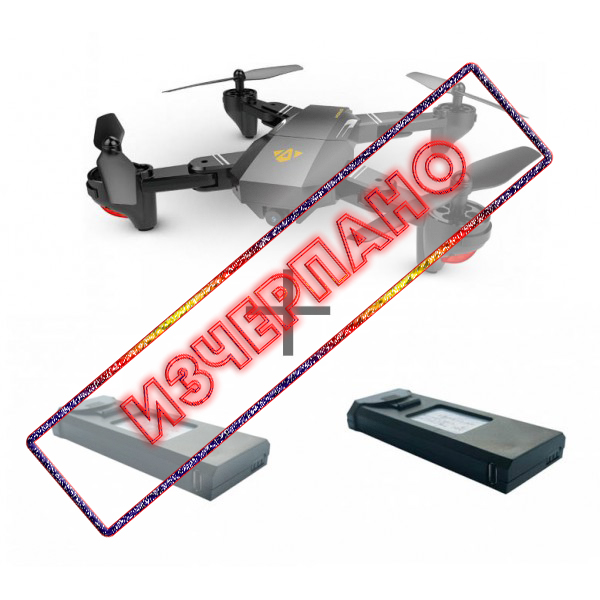 Drone Visuo XS809HW with 3 Batteries