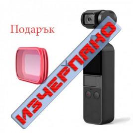 DJI Osmo Pocket + PGYTECH Filter