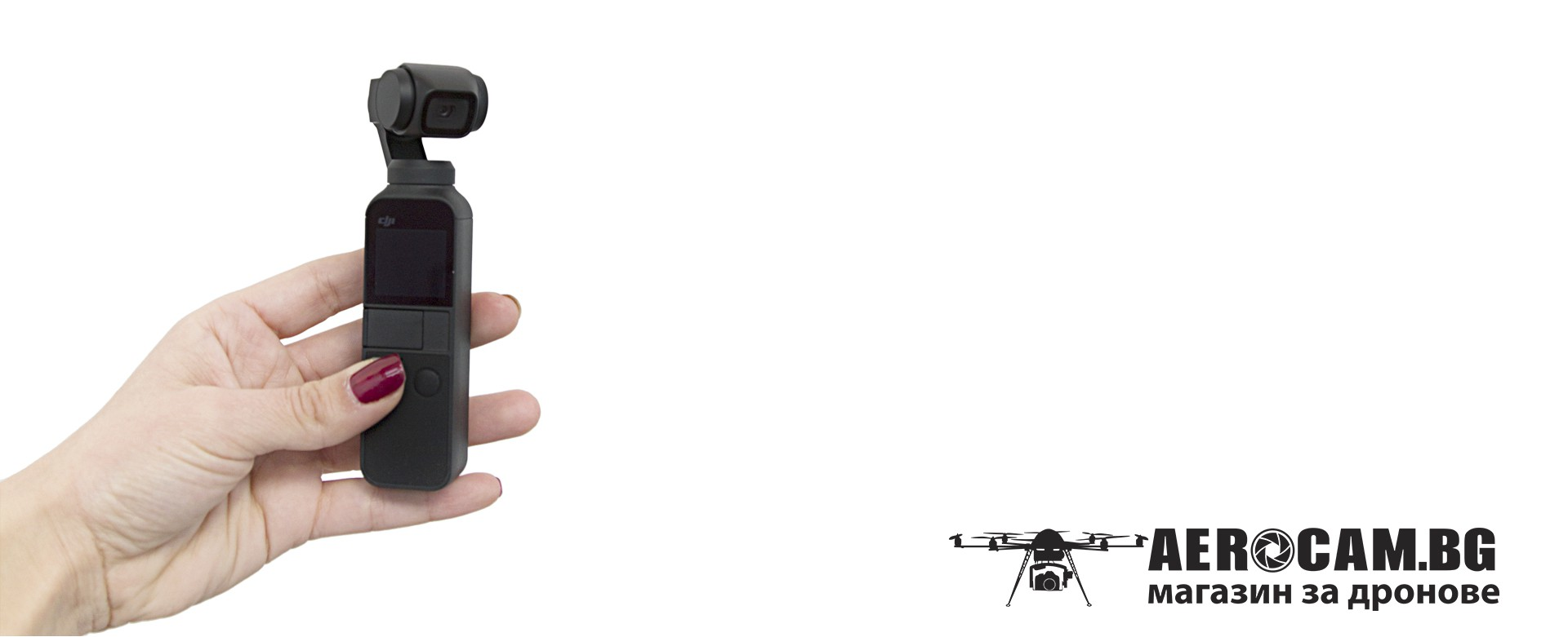 DJI Osmo Pocket by AeroCam.bg