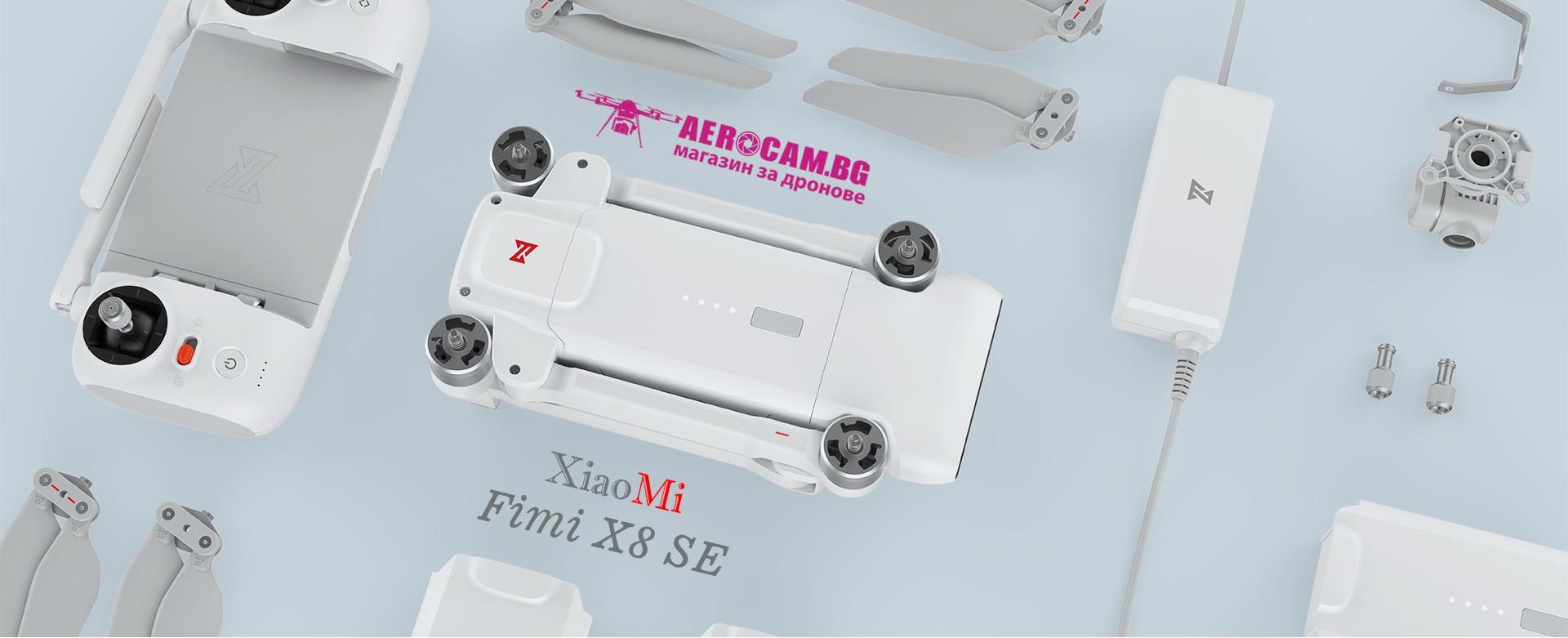 XiaoMI Fimi X8 SE from AeroCam.bg