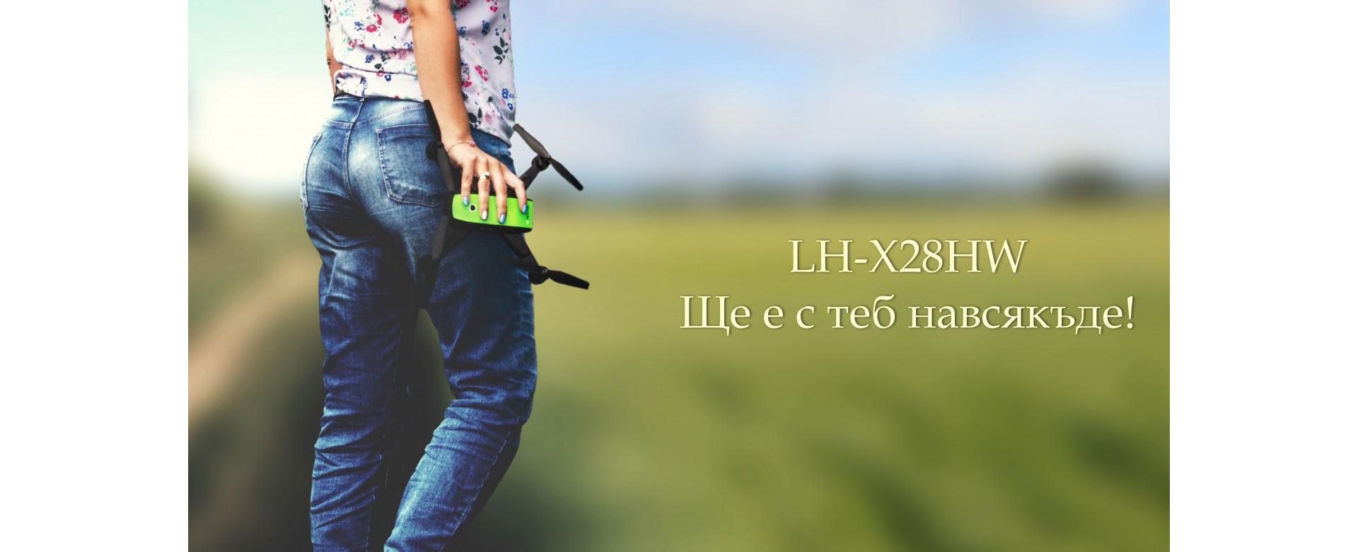 Foldable Drone with HD camera LH-X28HW AeroCam.bg