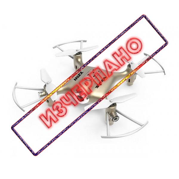 SYMA X21W Small Drone with Camera