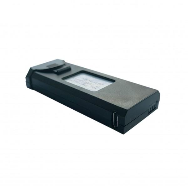 Батерия за дрон VISUO