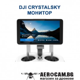 DJI CrystalSky Монитор