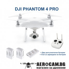 DJI Phantom 4 Pro + Две допълнителни батерии (Висок капацитет 5870mAh) + Хъб