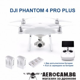DJI Phantom 4 Pro Plus + Две батерии (Висок капацитет 5870mAh) + Хъб