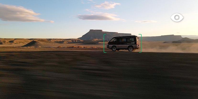 Функция за проследяване на фокуса върху движещ обект