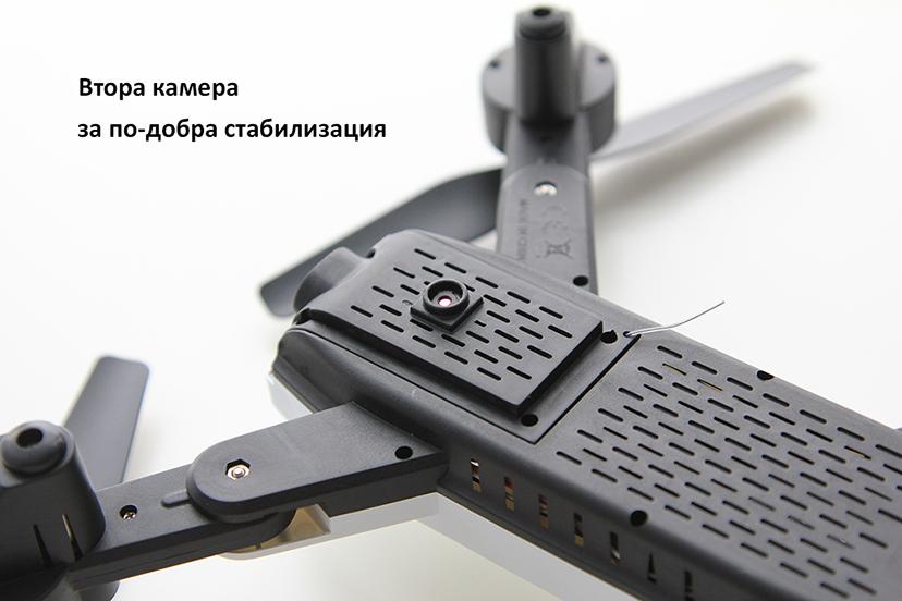 Втора камера за по-добра стабилизация